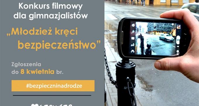 Konkurs filmowy dla gimnazjalistów