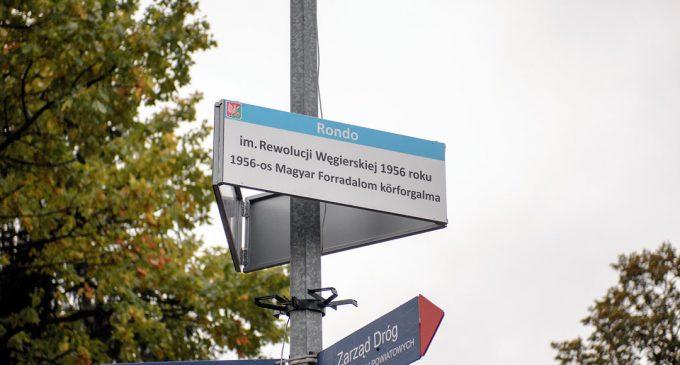 """Nowy adres w Wołominie: rondo imienia """"Rewolucji Węgierskiej 1956 r."""""""