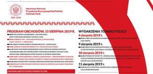 Obchody 99. rocznicy Bitwy Warszawskiej i Święta Wojska Polskiego w Radzyminie, 15 sierpnia 2019 r.